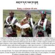 Kata e inno tibetano