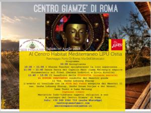 Centro Giamze' di Roma Al Centro Habitat Mediterraneo LIPU Ostia – Sabato 07 Aprile 2018