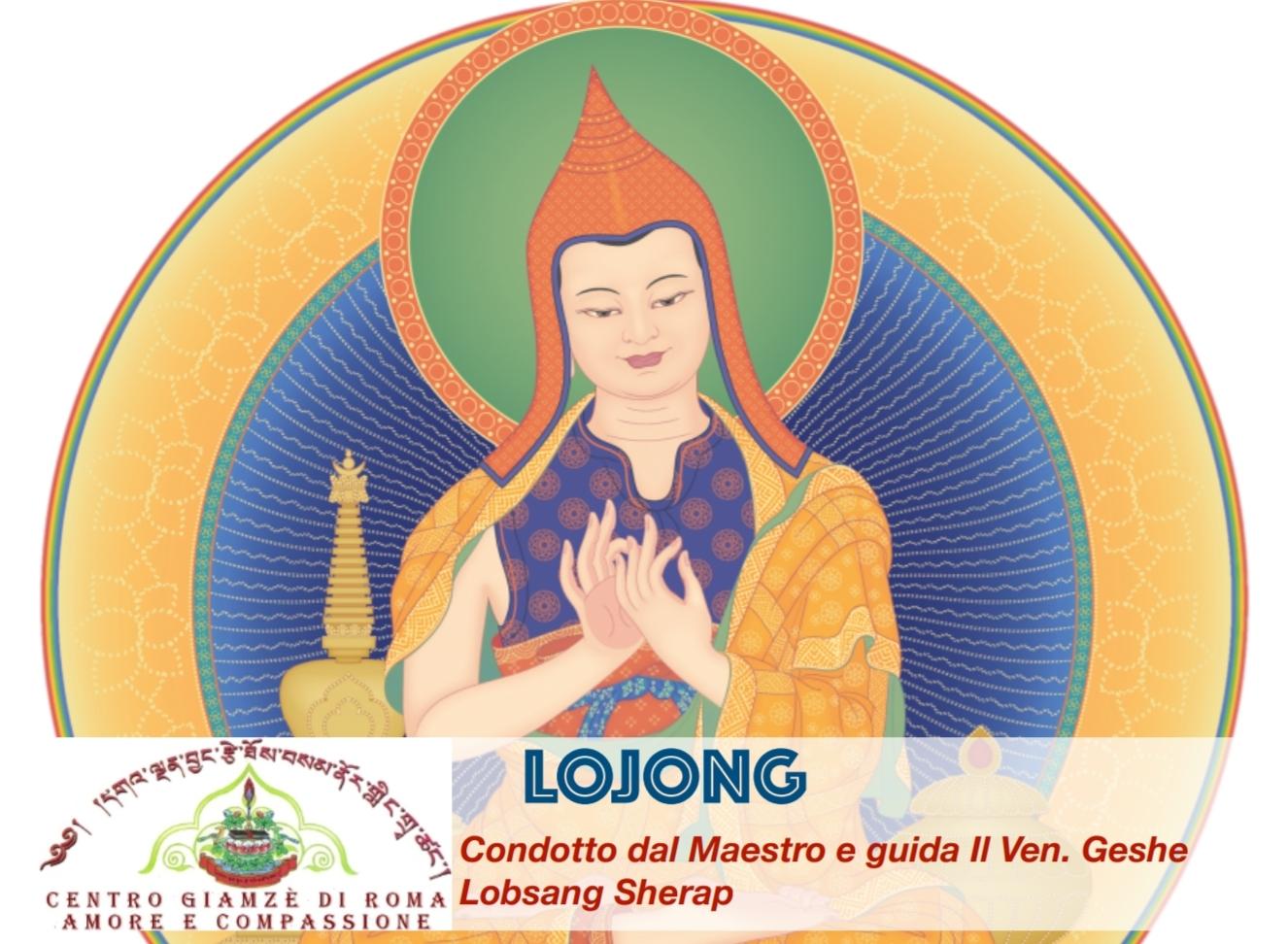 """Incontro di filosofia buddhista tibetana """"Lojong"""" condotto dal Maestro e guida Il Ven. Geshe Lobsang Sherap"""