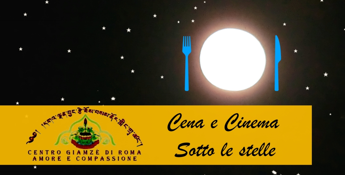 Cena Cinema Sotto le Stelle