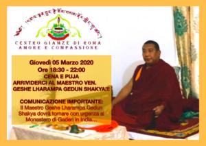 Cena di Arrivederci al Maestro Ven. Geshe Lharampa Gedun Shakya