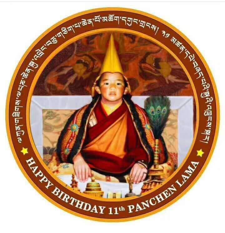 Puja Lunga Vita al Ven Panchen Lama