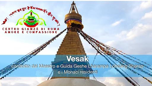 Vesak Centro Buddhista Tibetano di Trastevere, Giamzé di Roma