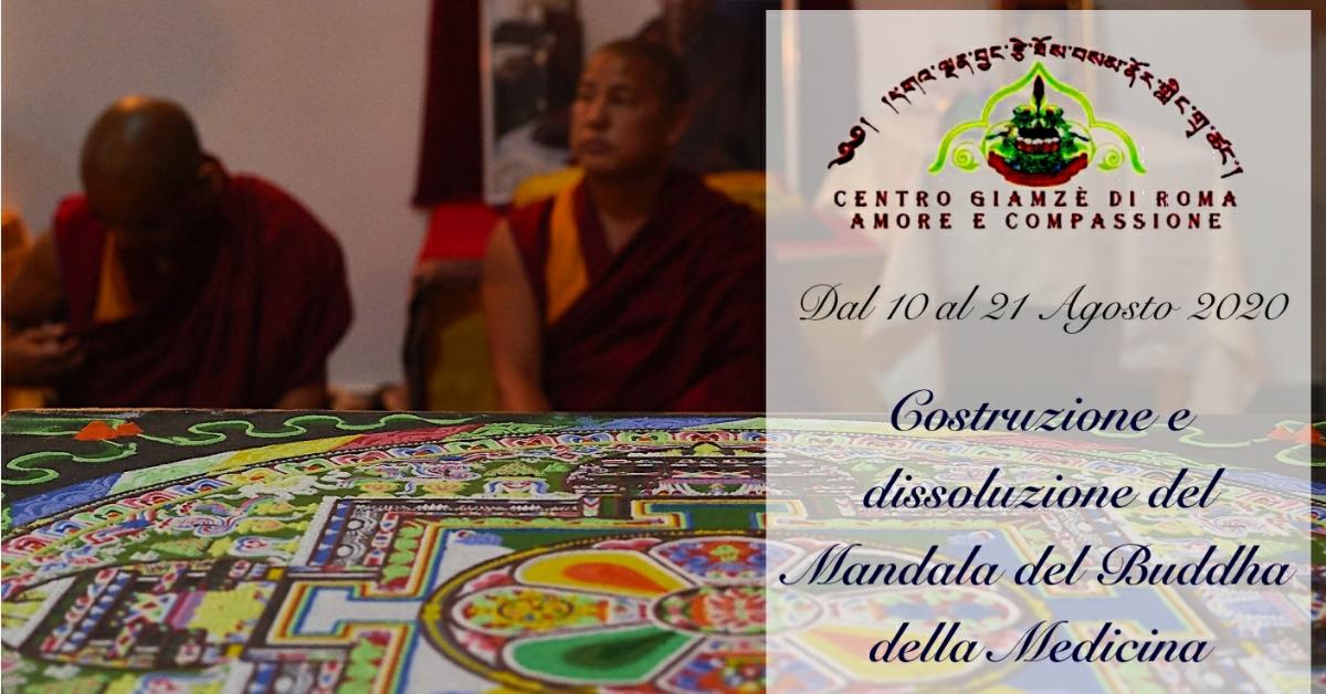 Costruzione e dissoluzione del Mandala del Buddha della Medicina